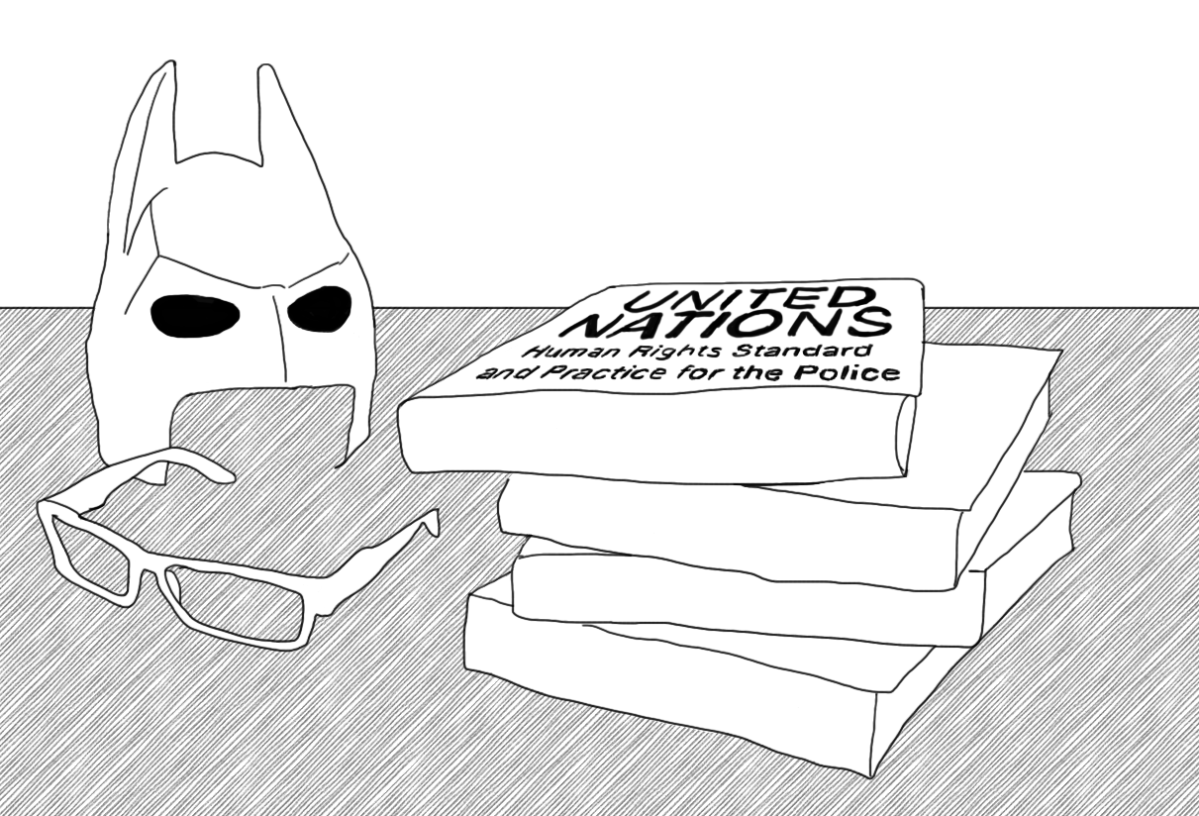 Batman-police-training-satire